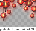 3d Chinese hanging lanterns. 54524298