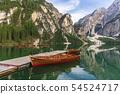 Lago di Braies, beautiful lake in the Dolomites. 54524717