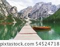 Lago di Braies, beautiful lake in the Dolomites. 54524718