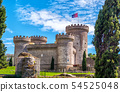 the Rocca Pia castle fortress in Tivoli - Italy during a sunny spring day - a landmark near Rome in 54525048