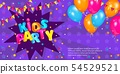 Kids party - purple invitation banner design with fun font 54529521