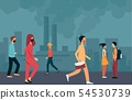 People in masks walk through the smoky city with air pollution and the environment. 54530739