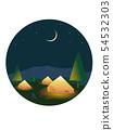 Night camp 54532303