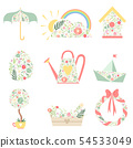 Cute Spring Symbols Decorated with Floral Seamless Pattern Set Vector Illustration 54533049