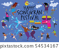Songkran festival concept, people dancing and 54534167