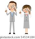 灰色西装的男性与流行音乐操作员 54534184