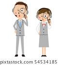 ชายและหญิงในชุดสูทสีเทาป๊อปโอเปอเรเตอร์ชื่นชม 54534185