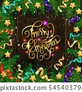 Merry Christmas and Happy New Year 2020 54540379
