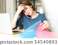 女性生意 54540893