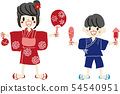 Children who came to the festival Illustration Yukata 54540951