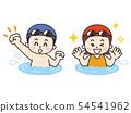 수영장에서 노는 수영복 아이 54541962