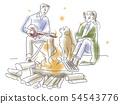 캠핑을 즐기는 사람들 54543776