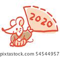 카마를 입은 쥐의 연하장 소재 2020 54544957