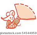 카마를 입은 쥐의 연하장 소재 쥐 년 54544959