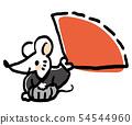카마를 입은 쥐의 연하장 소재 쥐 년 54544960