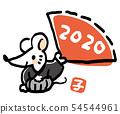 카마를 입은 쥐의 연하장 소재 2020 54544961