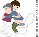 Excretion assistance 54545830