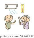여름 열사병 온도 확인 및 에어컨 조절하는 노부부 54547732