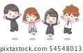 男人和女人快乐地跳(西装) 54548013