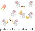 설날 놀이를하는 쥐의 일러스트 세트 (연 날리기 · 팽이 돌리기 날개 대해서 떡치기) 54548892