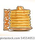 Vector logo for Pancake 54554053