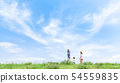 Family, blue sky, shoulder car, travel 54559835