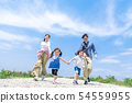 가족, 푸른 하늘, 달리는 54559955