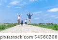 ครอบครัวท้องฟ้าสีครามเดิน 54560206