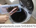 음식물 쓰레기 처리기 54560470