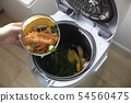 음식물 쓰레기 처리기 54560475
