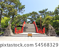 오사카 스 미요시 타이 샤 · 反橋 (홍예 다리) 54568329