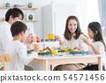 가족, 부엌, 거실 식당 식탁 이미지 54571456
