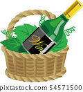酒 54571500