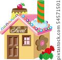 蛋糕屋 54571501