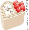一塊蛋糕 54571634
