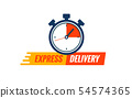 Express delivery service logo. Fast time delivery order with stopwatch. Quick shipping delivery icon 54574365