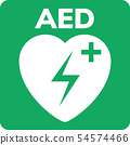AED symbol icon. Heart first aid defibrillator sign. Automated external device for heart attack logo 54574466