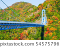 Ryushin Dai Suspension Bridge-Autumn 54575796