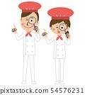 ป๊อปชายและหญิงไก่หรือเบเกอรี่ชี้ด้วยแว่นขยาย 54576231