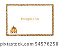 Pumpkin costume with brown rope frame. Watercolor  54576258