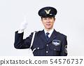 Security guard 54576737