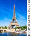 世界遺產巴黎塞納河埃菲爾鐵塔垂直位置 54577718