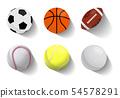 Colorful vector set of flying sport balls icons basketball, football, american football, baseball 54578291