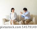 Middle senior couple 54579149