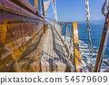 Luxury yacht tackle during the ocean voyage 54579609