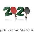 Table Tennis 2020 Design 54579756
