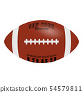 American Football, rugby ball isolated on a white background. Realistic Vector Illustration. Rugby 54579811