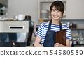 咖啡館職員 54580589