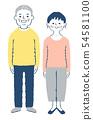 Senior couple 4 pink 54581100