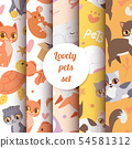Cute animals cats seamless pattern with lovely characters pets illustration. 54581312